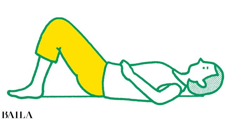 【脚裏伸ばしダイエット】1 ひざを90度に曲げながらあおむけに寝るフォームに