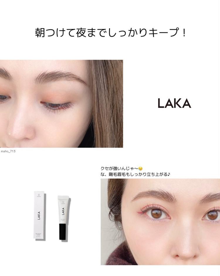 【プチプラ】話題のジェンダーレス韓国コスメ『LAKA(ラカ)』で流行りの眉毛に_3