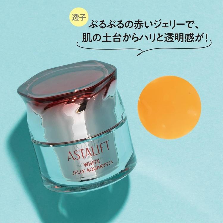 シミに効く美容液、富士フイルムの「アスタリフト ホワイト ジェリー アクアリスタ」
