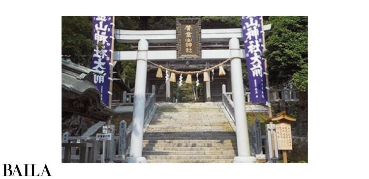 金華山黄こがねやま金山神社(宮城)