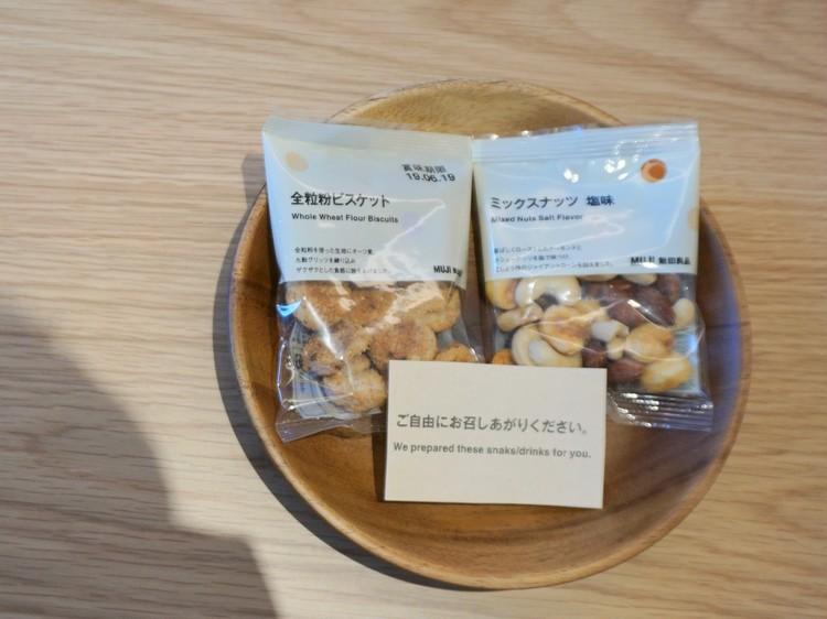 日本初上陸!【MUJI HOTEL】東京・銀座にオープンした無印良品ホテルを探検_8