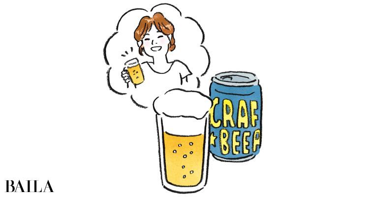 最後までビール
