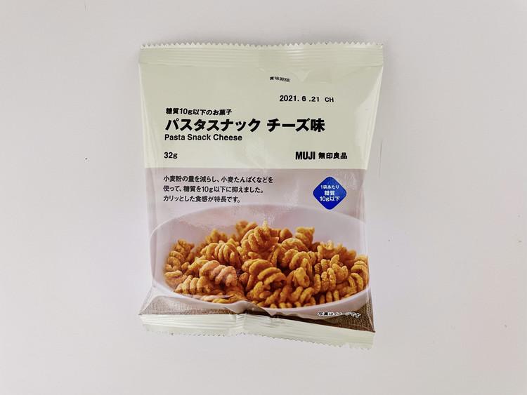 糖質10g以下のお菓子 パスタスナック チーズ味(パッケージ)