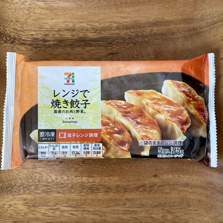 Twitterで高評価【セブン-イレブン】エディターおすすめ絶品セブンプレミアム冷凍食品5選_8