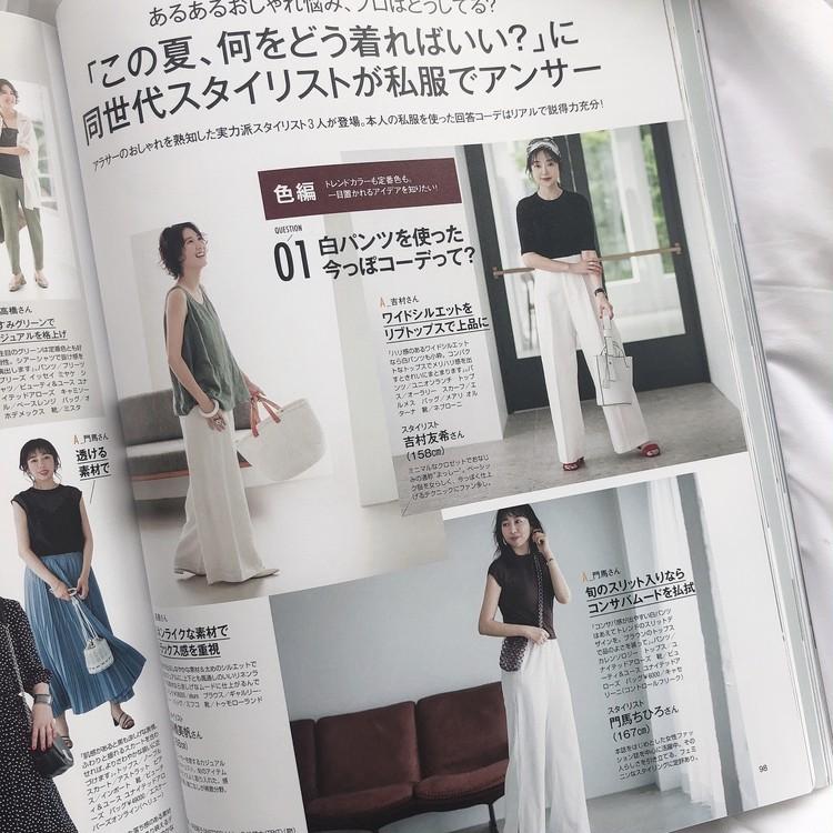 【BAILA8月号】被り買いUNIQLOワンピース♡_7