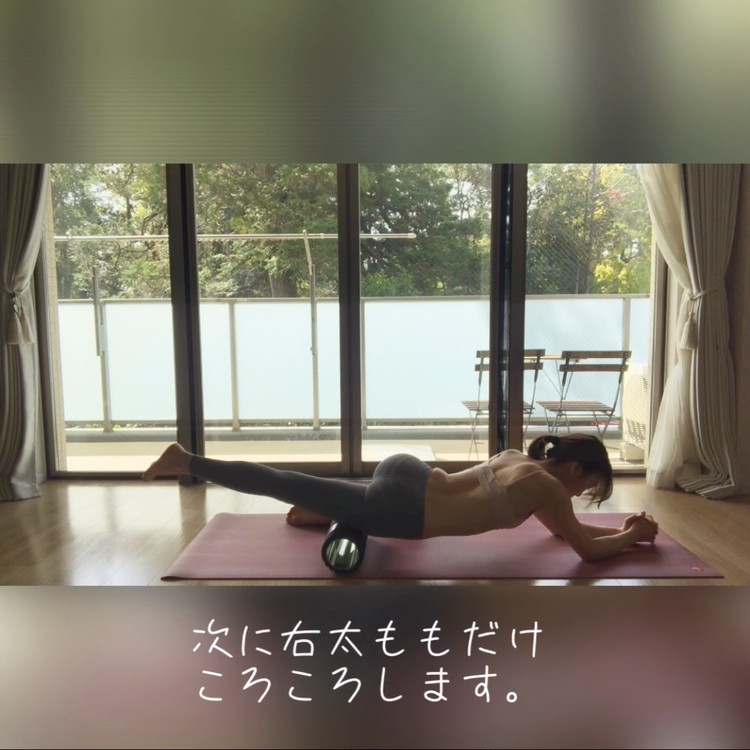 【筋膜リリース】でしなやかBODYに。体の凝りもなくなる!!_7