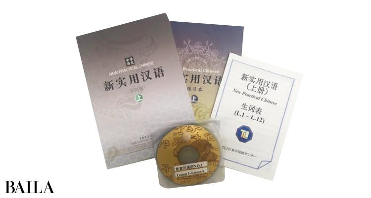 1.TLI日本中国語センターのテキストを家でも音読