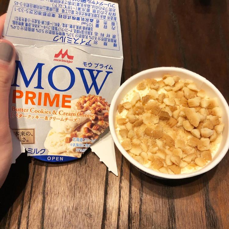"""""""MOW PRIME""""シリーズって知ってる?新商品をご紹介!_4"""