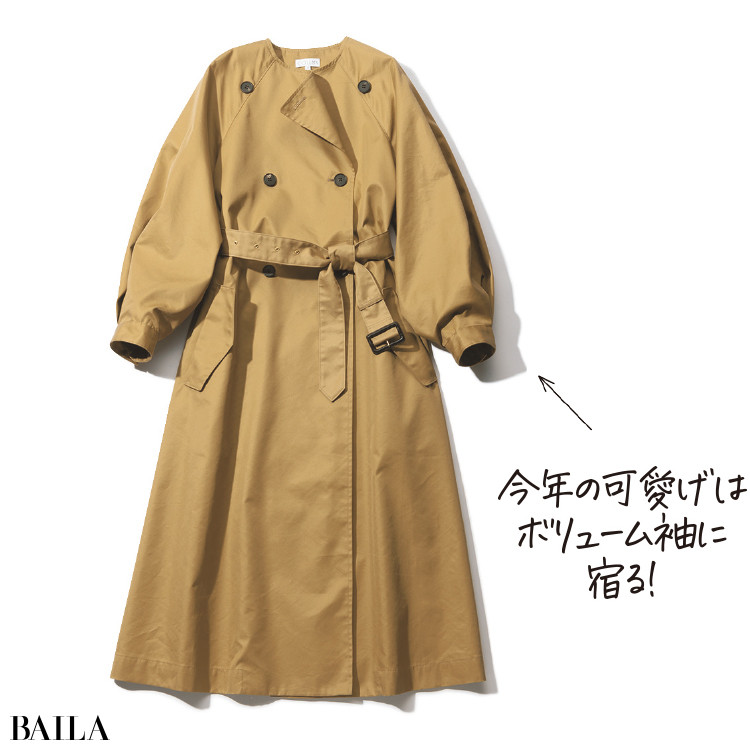 レトロトレンチ¥74800/エストネーション(コラム)