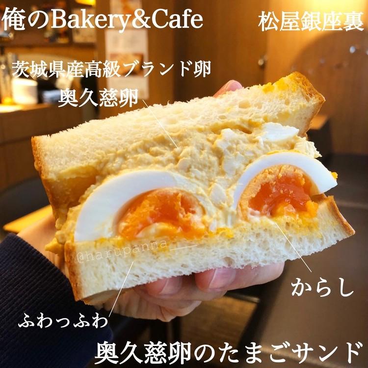 あの高級食パン専門店で食べるたまごサンド&とんかつサンド_4