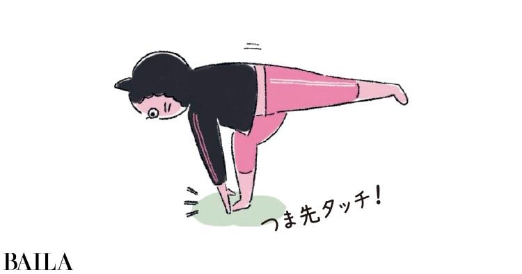【30歳からのダイエット①】あと2kgが減らせる体になるためのワークアウト_5