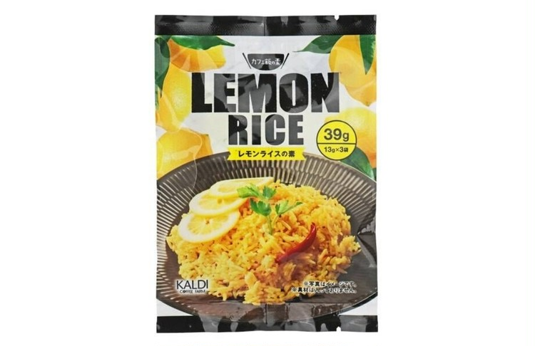 【カルディ】カフェ飯の素 レモンライスの素