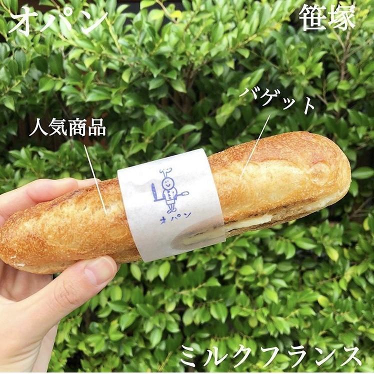 【私のパン活】SNSでも話題の笹塚のオパン♡_3