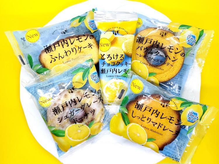 ファミリーマート限定の瀬戸内レモンの焼き菓子5種類