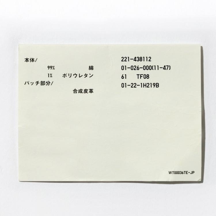 ユニクロ+Jセルビッジストレートジーンズ オフホワイトの素材