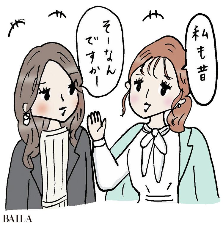 【間違い叱り8】成功体験の押しつけ