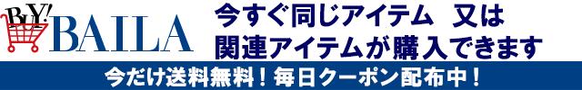 スクールガール風に♡ ベーシックシャツ×ガウチョの組み合わせがおしゃれすぎる!_2