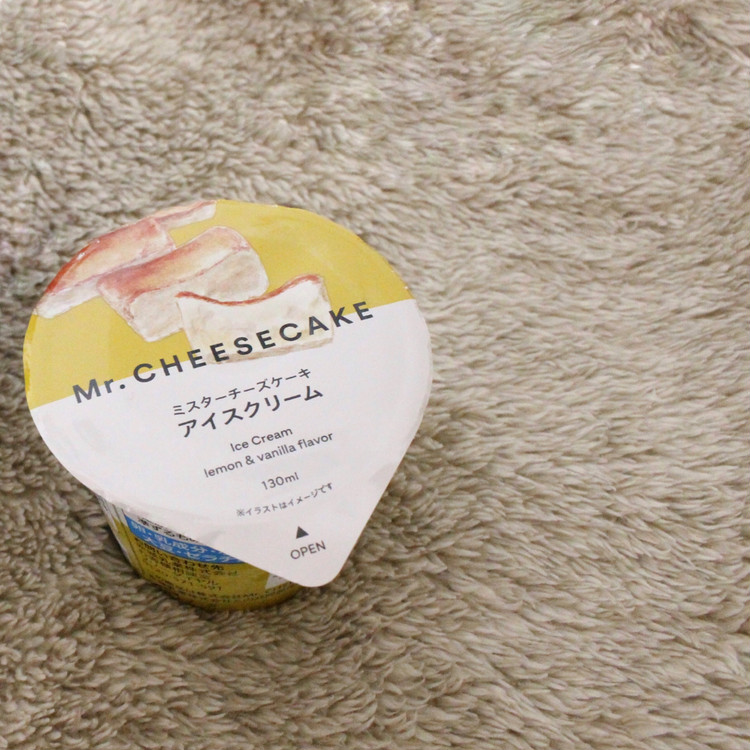 もはやコンビニアイス超え!〈Mr. CHEESECAKE×セブン〉夢のコラボアイス実食レビュー_2