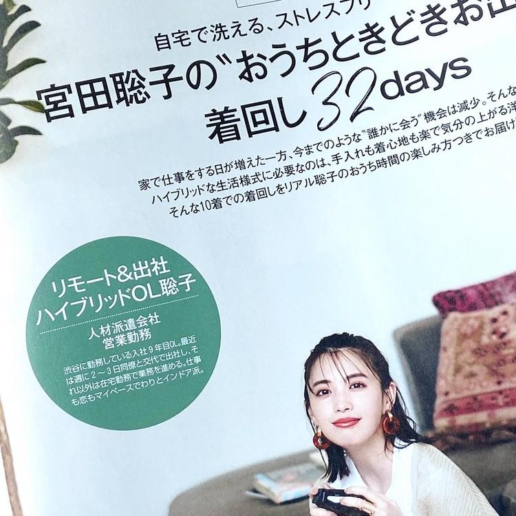 2ヶ月ぶりの新刊!BAILA8月号の読みどころは?_5