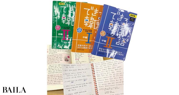 韓国語の学校では予習に力を入れてます!