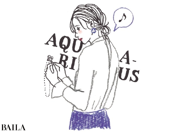 【水瓶座】鏡リュウジの星座占い(2020年7月10日〜8月10日)