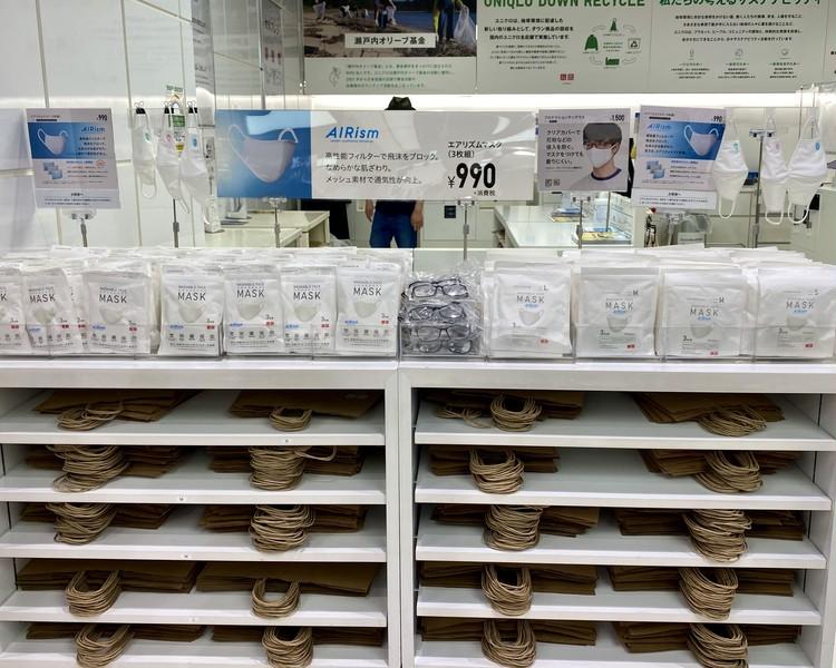 ユニクロのエアリズムマスク新型 販売店頭画像