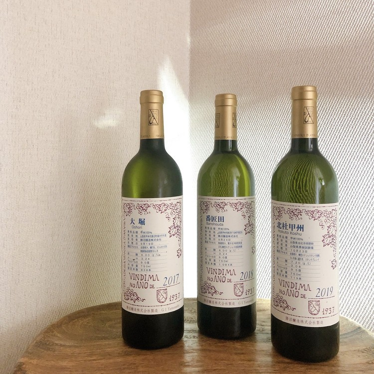 今だからポチれる、勝沼醸造の限定白ワイン