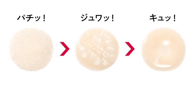 スパルタ泡 美容液