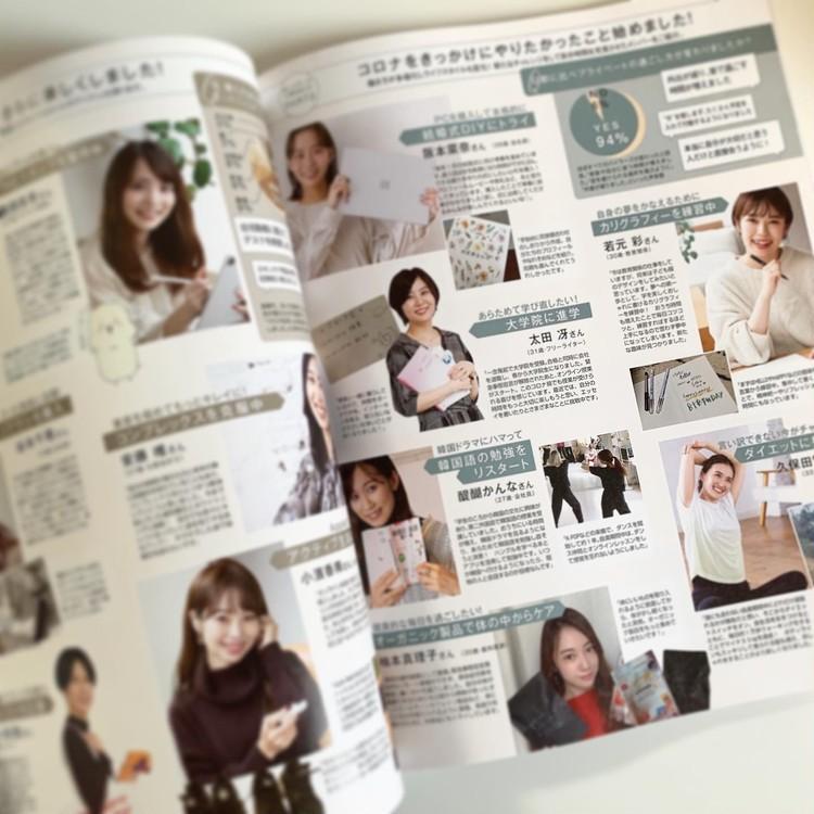 BAILA 12月号発売中!!付録も内容も超充実✳︎_6