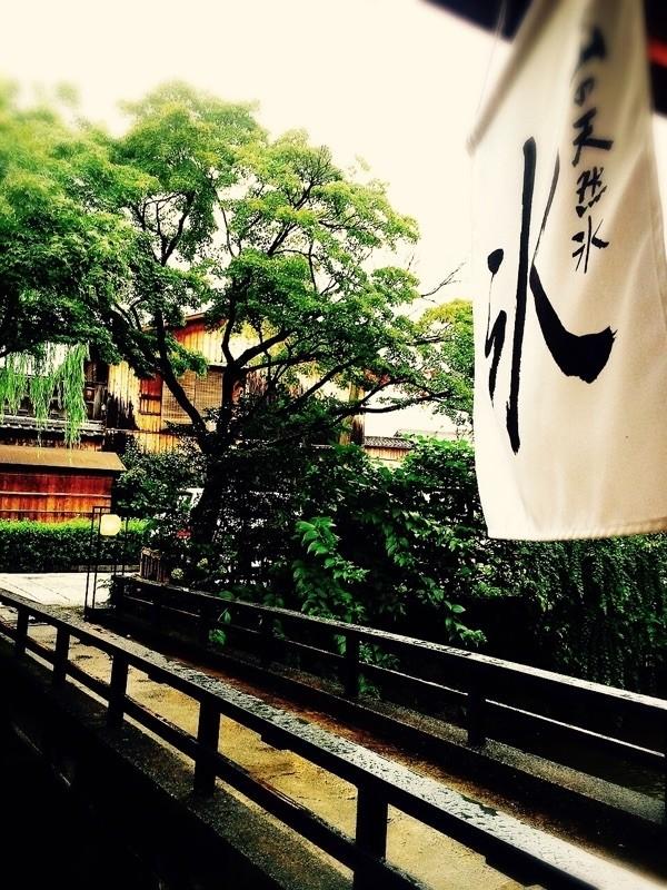 PASS THE BATON京都,たすき_3