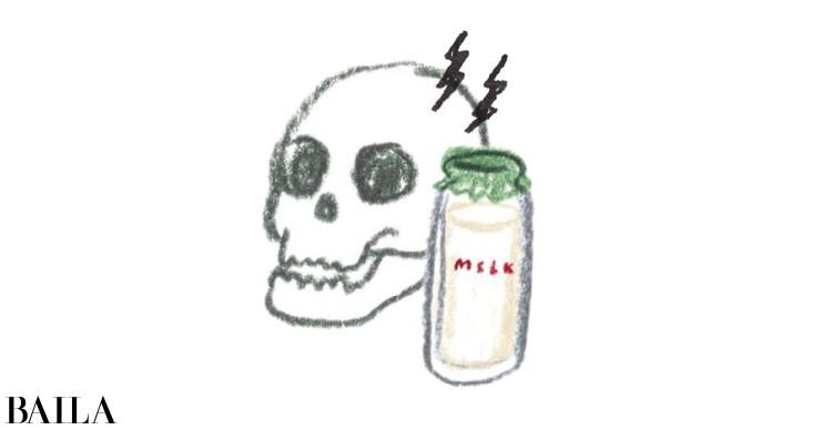 【骨格】「骨伝導」などに注目