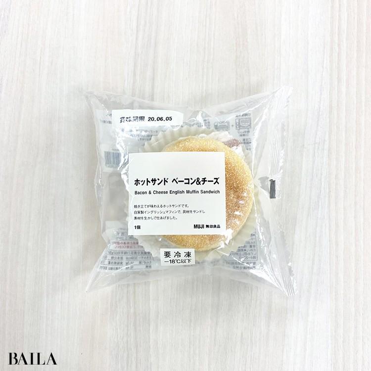 【無印良品】<冷凍パン系グルメ>が手軽で美味しいと大評判!_3