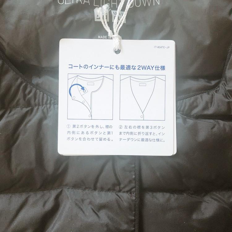 【UNIQLOリサイクル】1000円オフチケットをGet❤︎_4