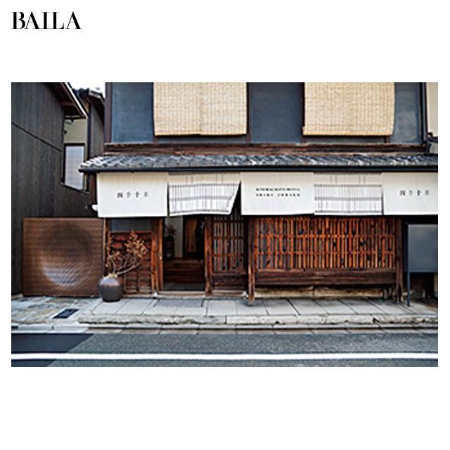 【30代京都女子旅】女友達や彼と泊まりたい、京都のとっておきお宿6選_1_4