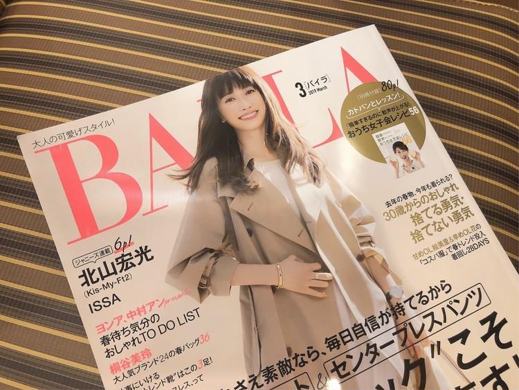 """【トレンチコーデ】春の""""似合う""""が見つかるBAILA3月号_1"""
