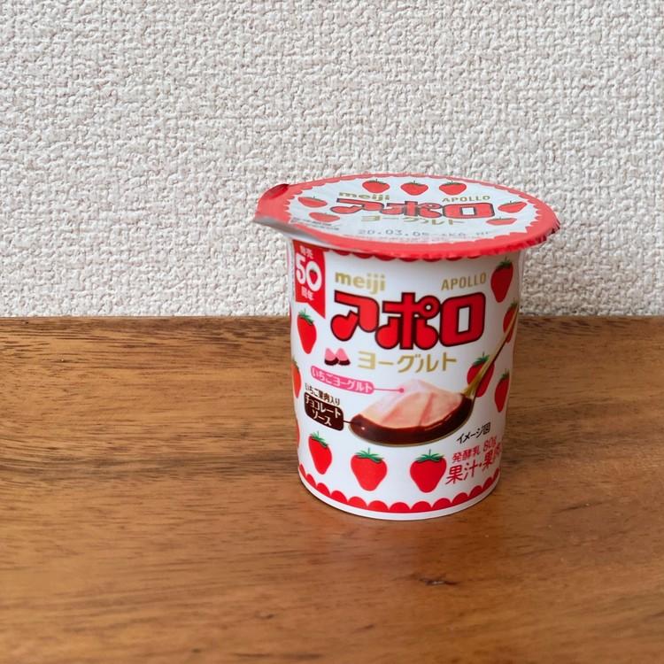 50周年の名作チョコスイーツ【アポロ】がヨーグルトになったら、本当においしいの...!?_1