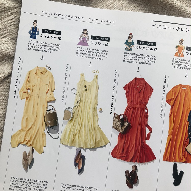 【U6,000円】大人女子にもオススメなプチプラワンピースブランド_4