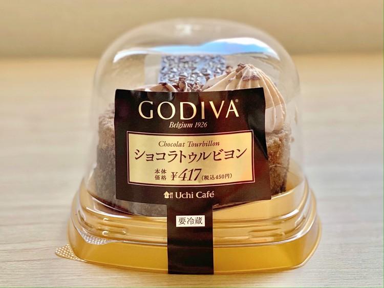 GODIVAとコラボ♡ローソンのショコラトゥルビヨン_1