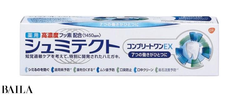 シュミテクト コンプリートワンEX 90g ¥596(編集部調べ)/グラクソ・スミスクライン・コンシューマー・ヘルスケア・ジャパン