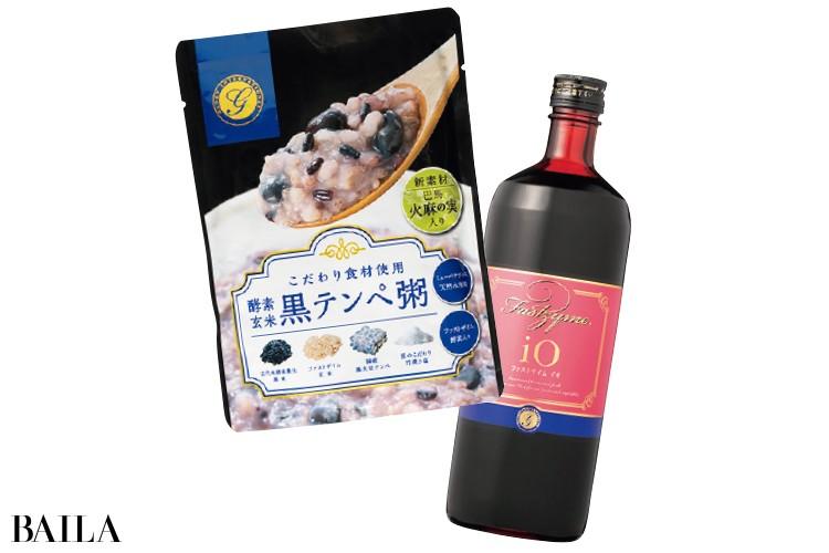グローリー・インターナショナルの黒テンペ粥とファストザイム イオ