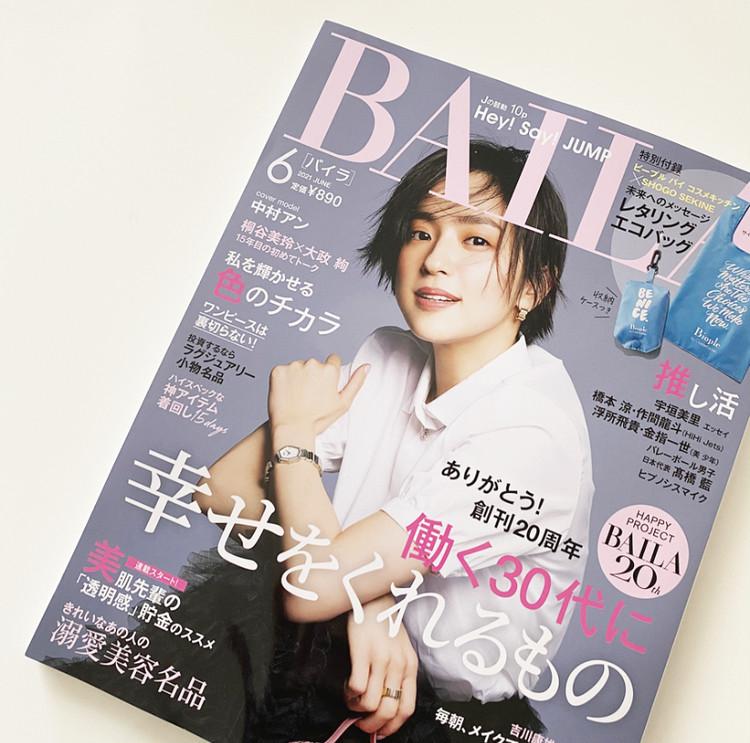 """【BAILA6月号】BAILAの"""" 配色""""テーマが大好き!_1"""