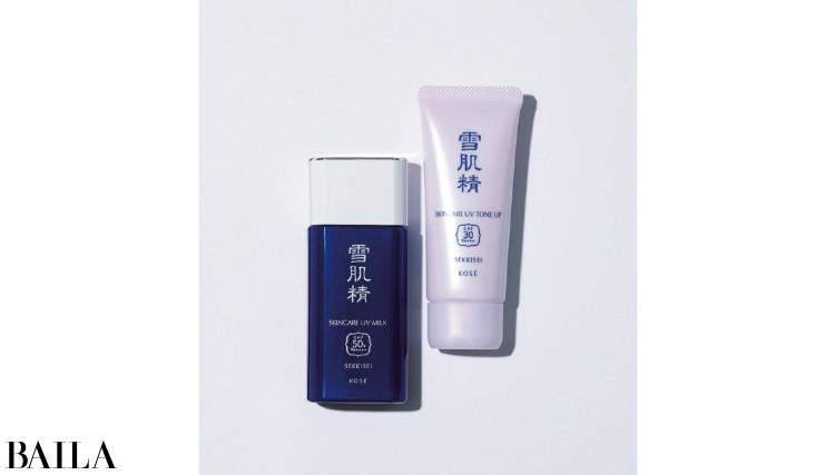 (右)雪肌精 スキンケア UV トーンアップ SPF30・PA+++ 35g ¥1500・(左)雪肌精 スキンケア UV ミルク SPF50+・PA++++ 60g ¥2400(ともに編集部調べ)/コーセー