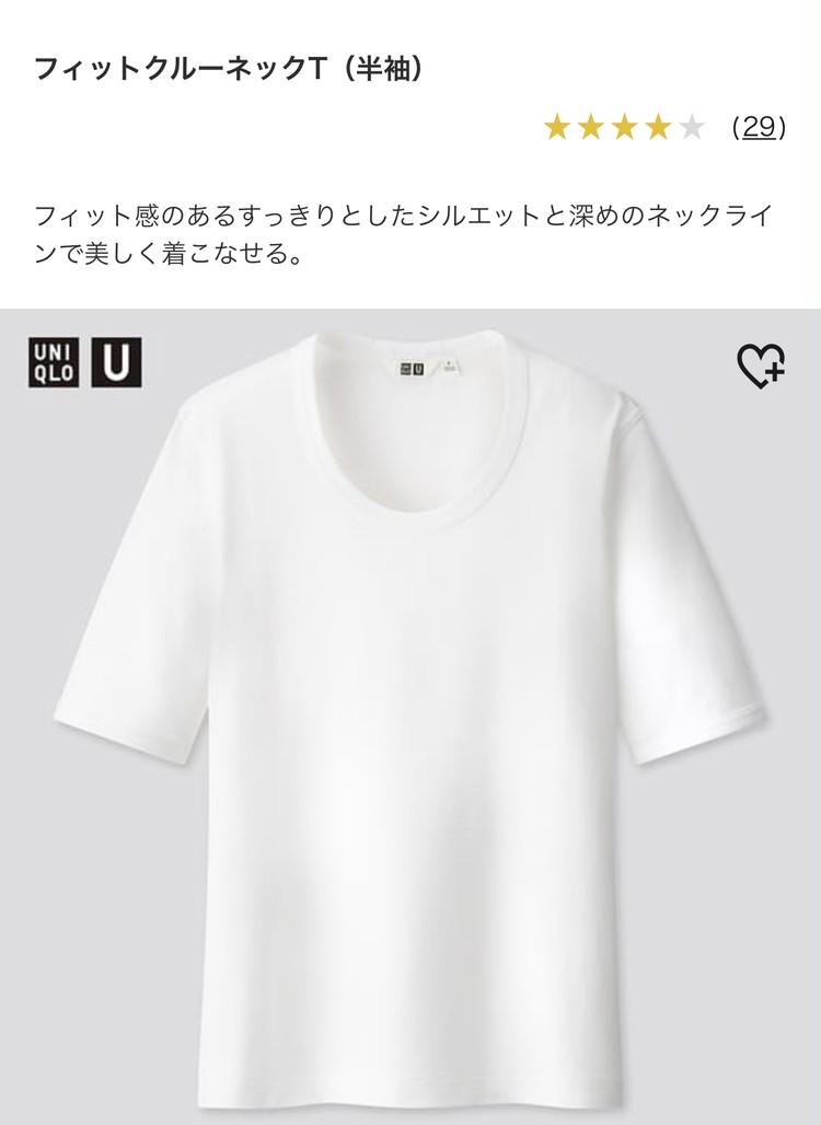 【UNIQLO U¥1,000円Tシャツコーデ】_1