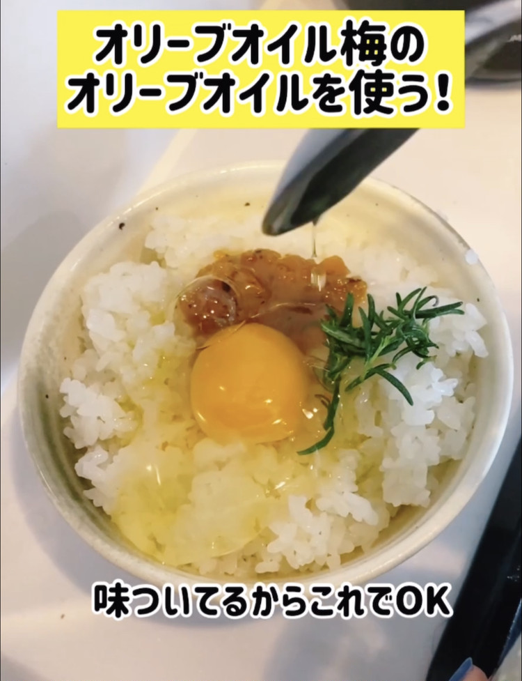 【BAILA3月号掲載】30秒で作れる激うま卵レシピに挑戦♥_8_2