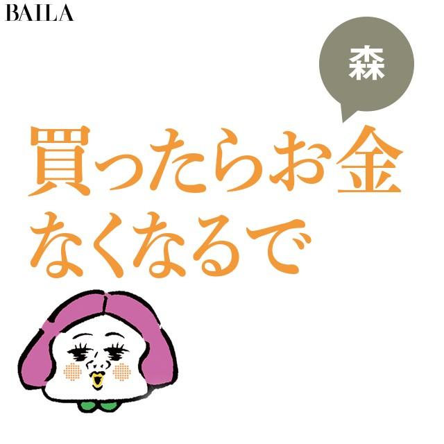 関西おばちゃん-5