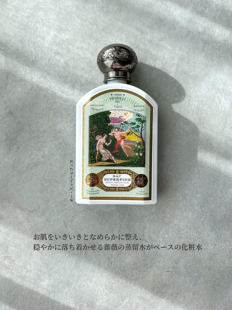 【BULY ビュリー】⑥薔薇の蒸留水がベースの化粧水 『オー・スゥペールフィヌ』