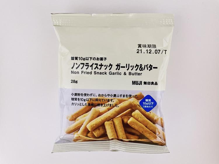 糖質10g以下のお菓子 ノンフライスナック ガーリック&バター(パッケージ)