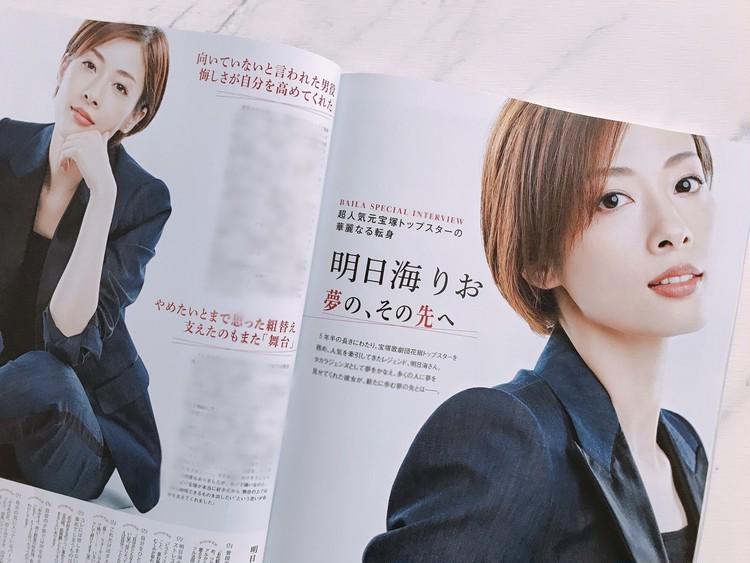 6.7月号見どころ&PVCトートと合わせたコーデをご紹介☆_4