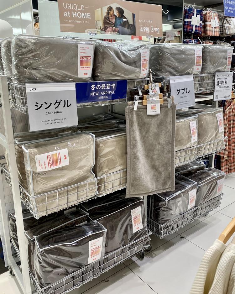 【ユニクロ(UNIQLO)】「ヒートテックシキパッド(敷きパッド)」オンライン限定で新発売、「ヒートテックモウフ(毛布)」と合わせて使うとあったかすぎて暖房いらずで節電できる