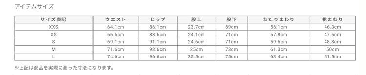 自分サイズがきっと見つかる!【PLST】大人気美脚パンツ_2